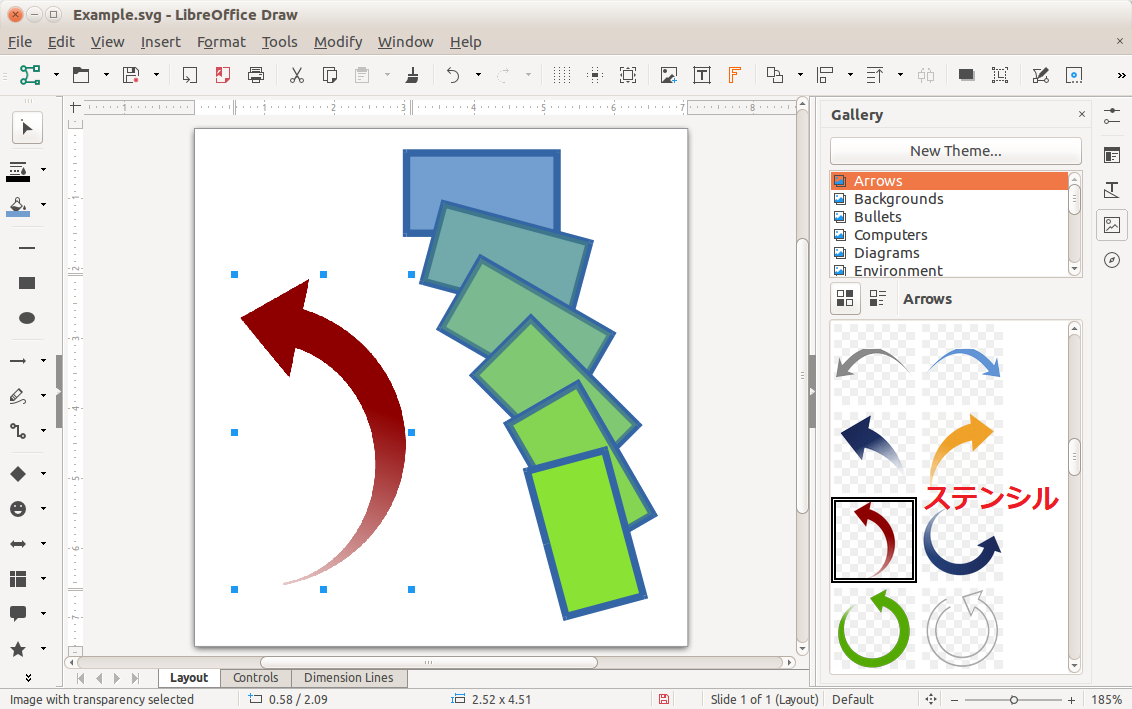 LibreOffice Drawスクリーンショット(出典:libreoffice.org)