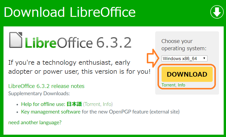 LibreOffice Fresh 6.3.2更新方法
