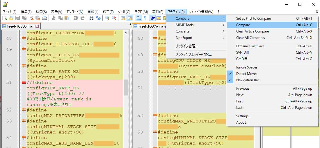 Notepad++のCompareプラグイン実行結果。スペースが異なっても内容同じなら黄色、異なれば赤表示。