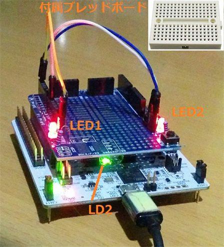 NUCLEO評価ボードLED不足対策のArduinoプロトタイプシールド。付属ブレッドボードに回路追加も容易。